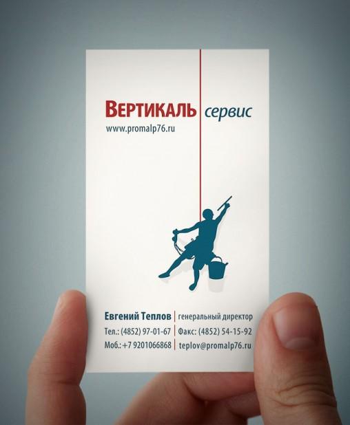 kultdesign_buisinesscard_vertikal