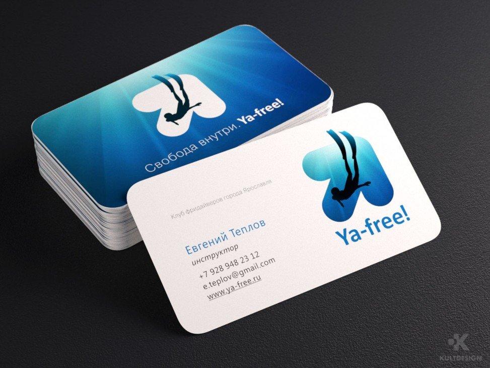 Дизайн визитных карточек Ya-free!