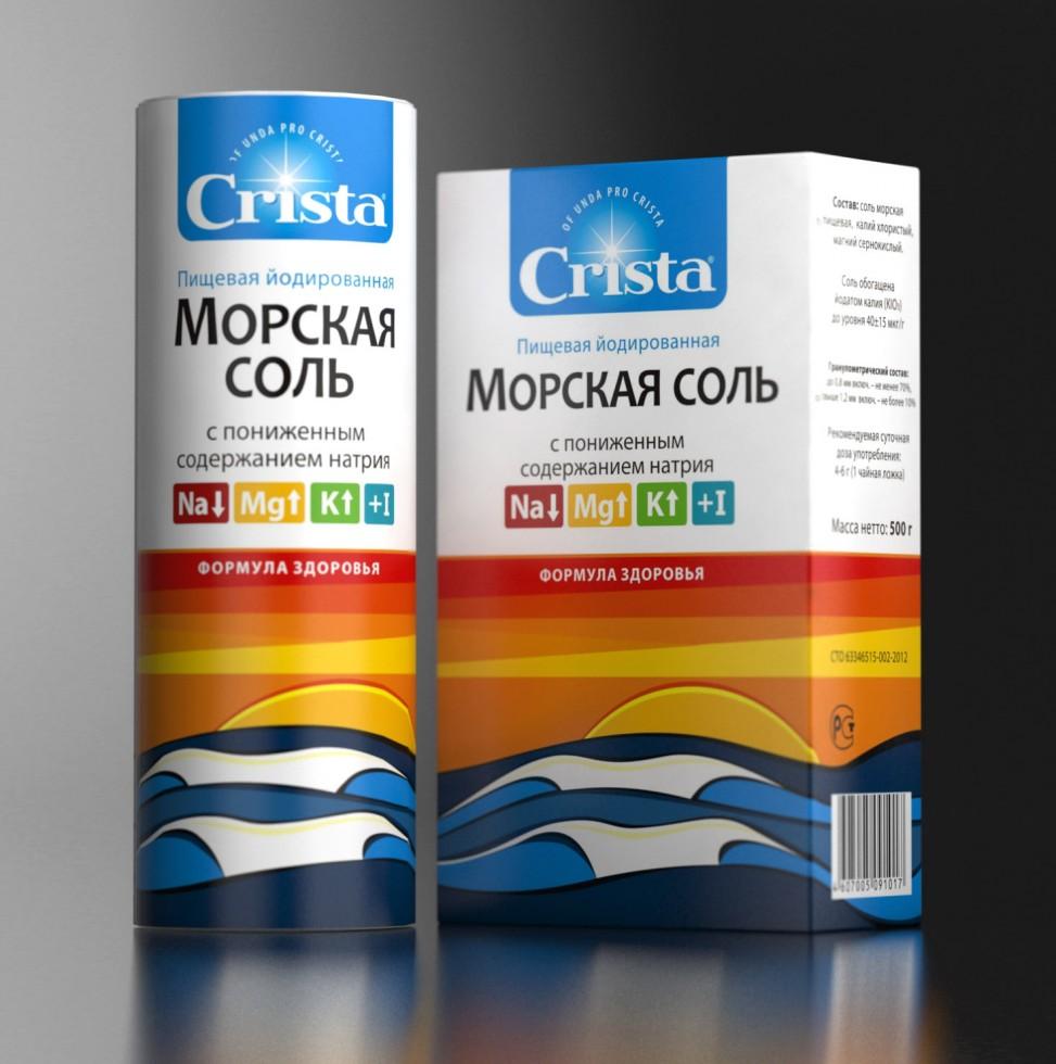 kultdesign_crista_salt