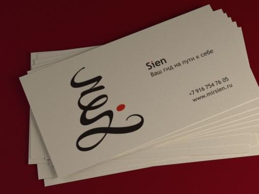 Дизайн визитки SIEN