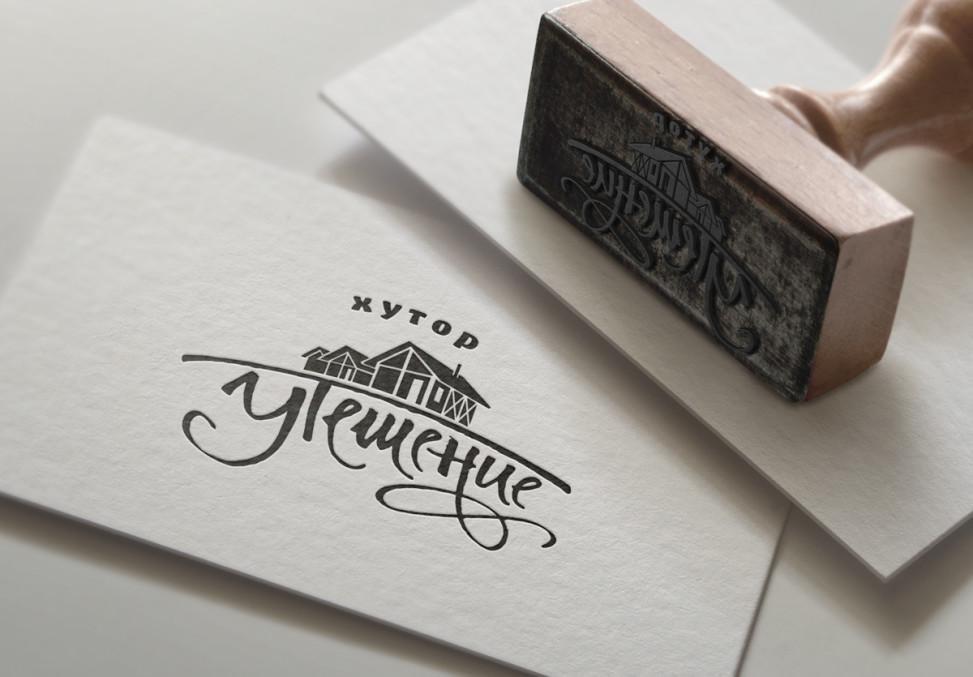 chudohutor_stamp_logo