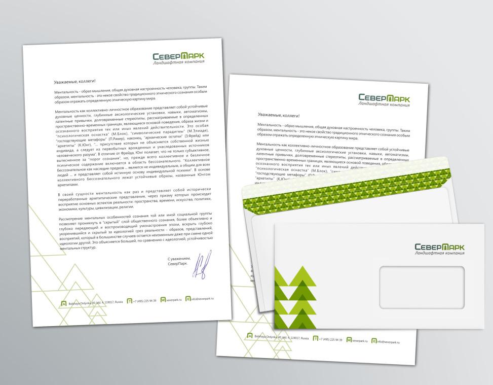 """Дизайн фирменной документации """"Север Парк"""""""